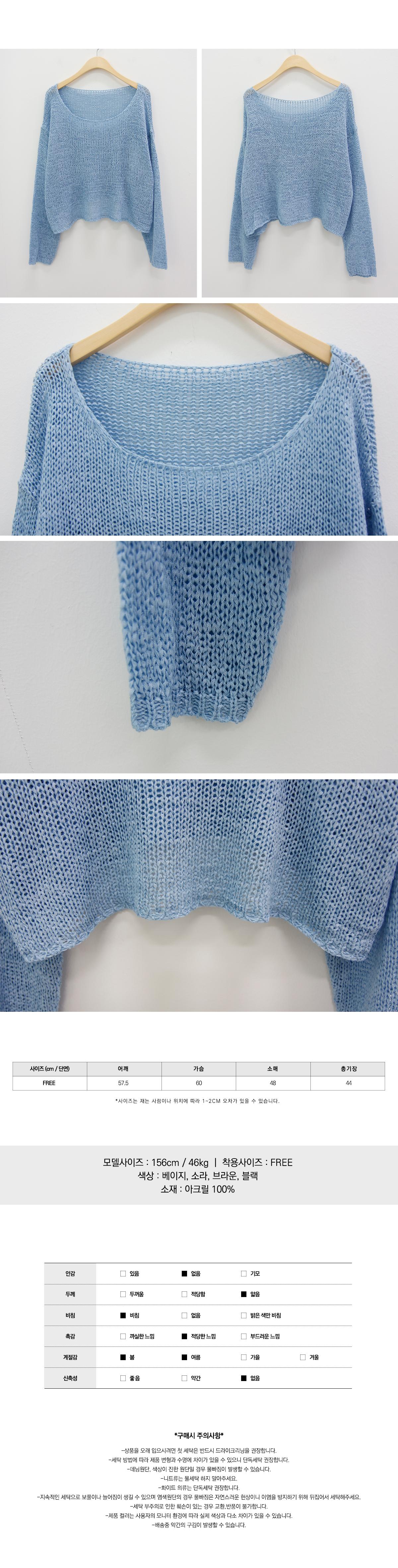 Rolling Summer Knitwear
