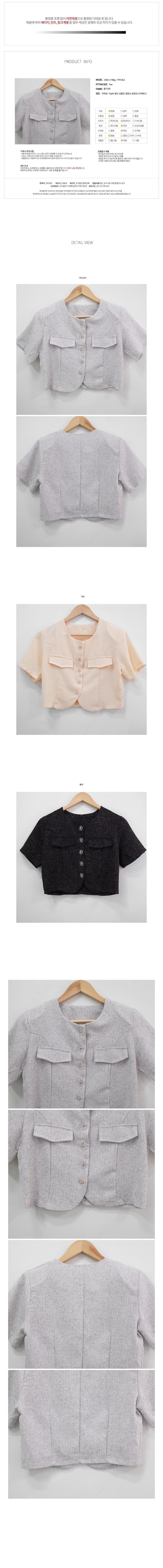 Eye Tweed Sheep Pocket Short Sleeve Jacket