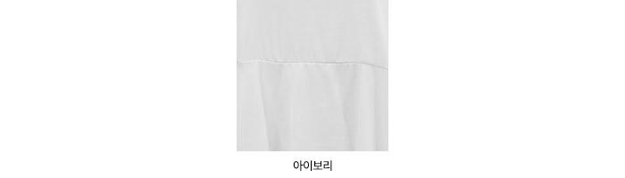 Center Cancan Sleeveless Long Dress