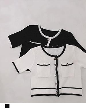 Esol tweed pocket cardigan jacket