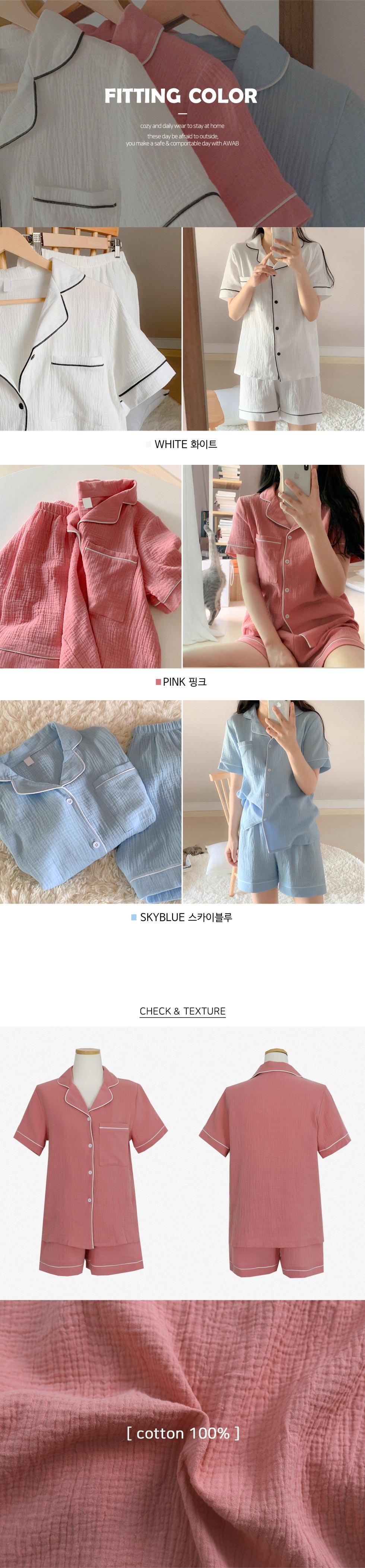 #homewear:_typing pajama set