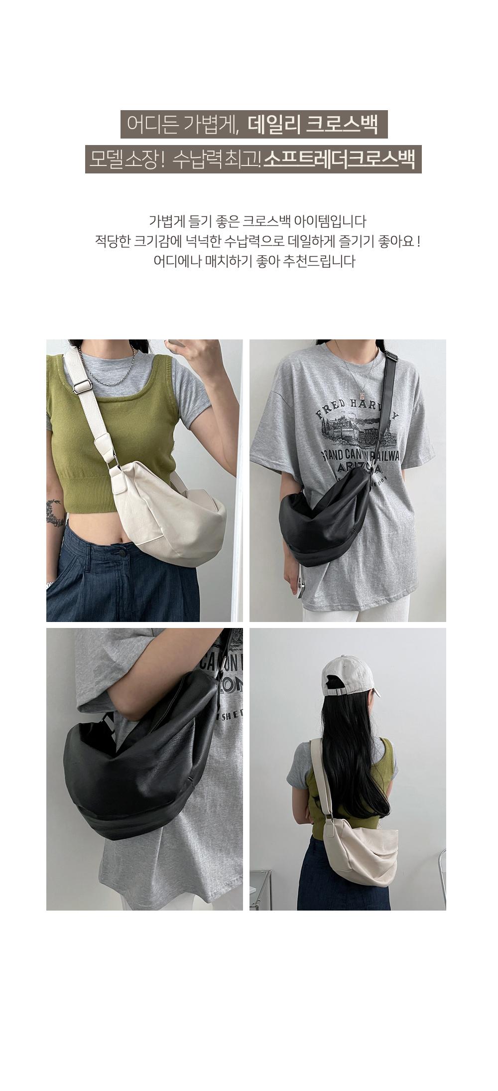 soft leather crossbody bag
