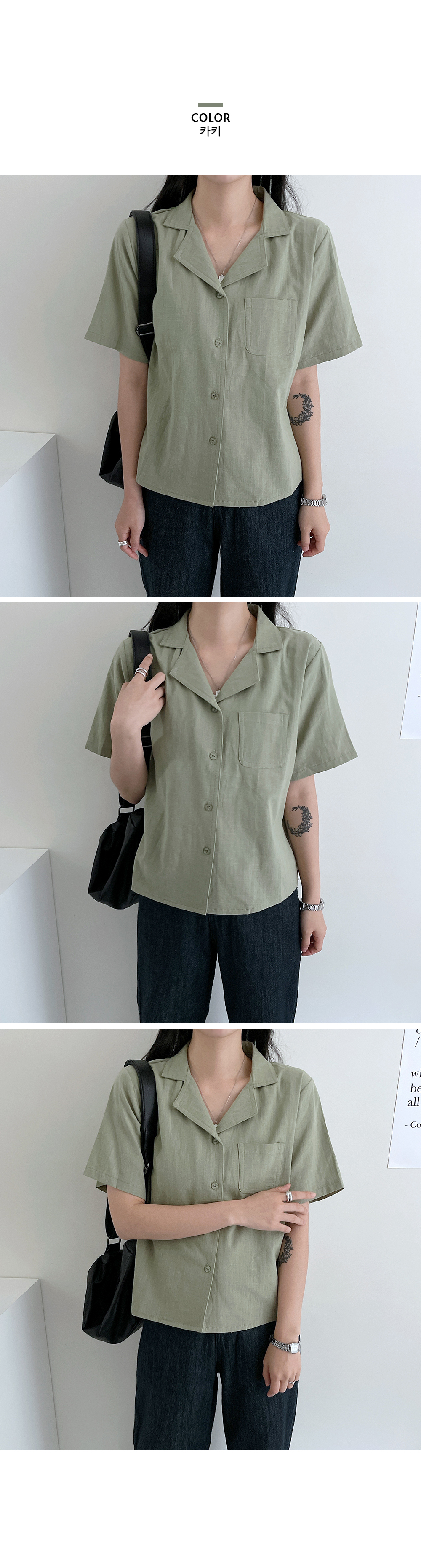Natural Linen Short Sleeve Shirt Shirt
