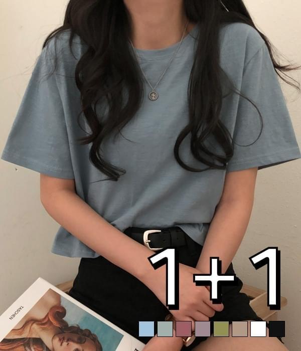 Bonbon slab cropped short-sleeved T-shirt