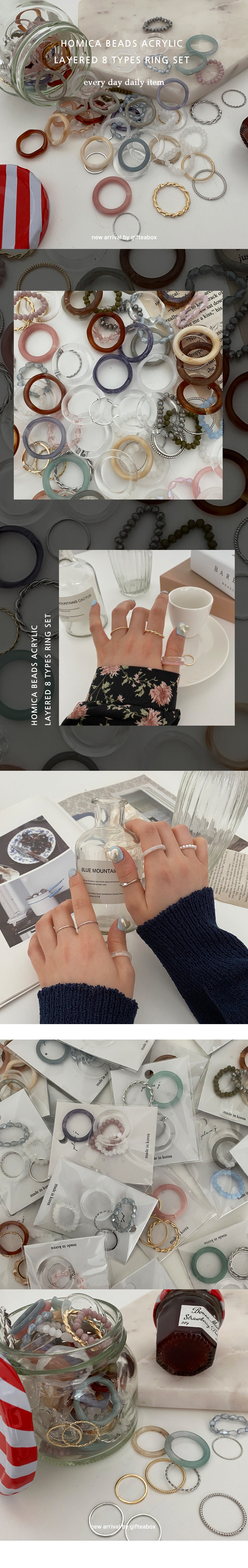 Homaika Beads Acrylic Layered 8 Ring Set