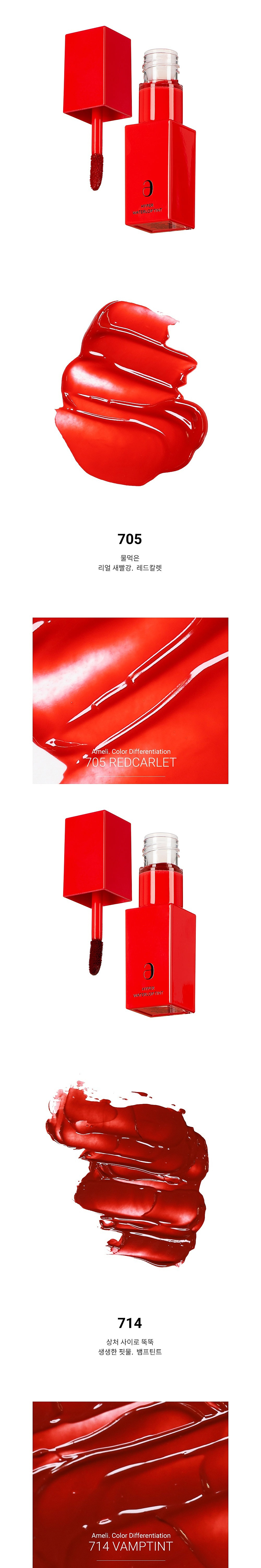 accessories red color image-S1L1