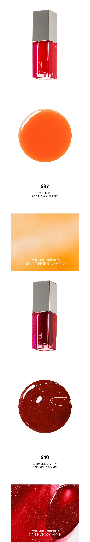 cosmetics orange color image-S1L3