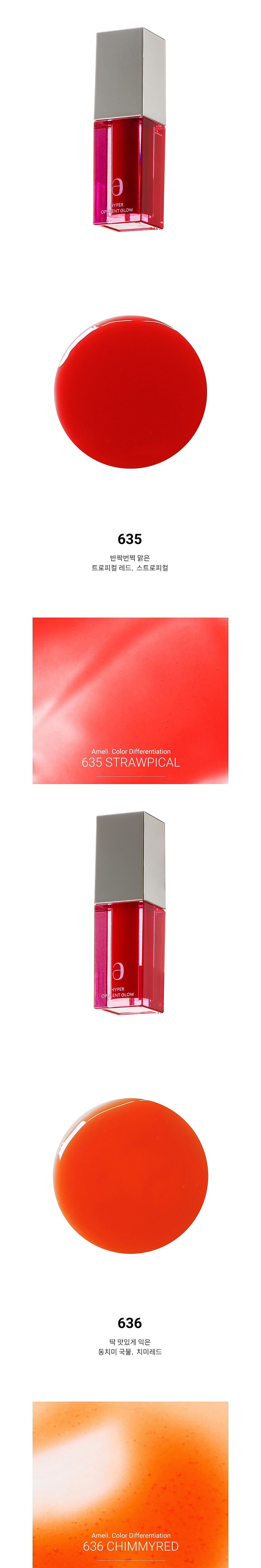 cosmetics red color image-S1L2