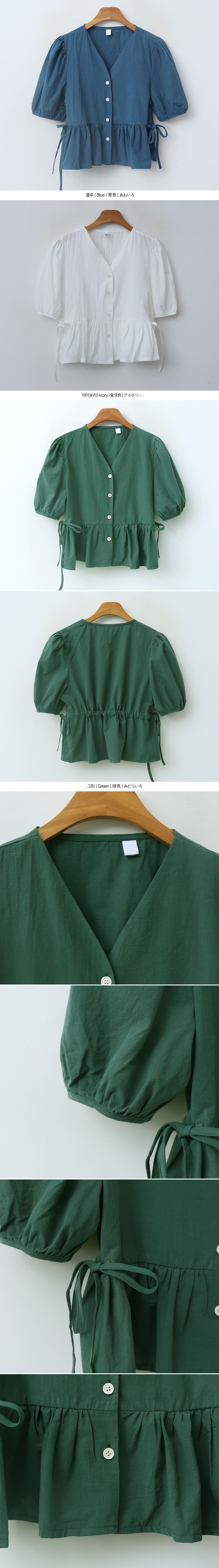 coney ribbon blouse