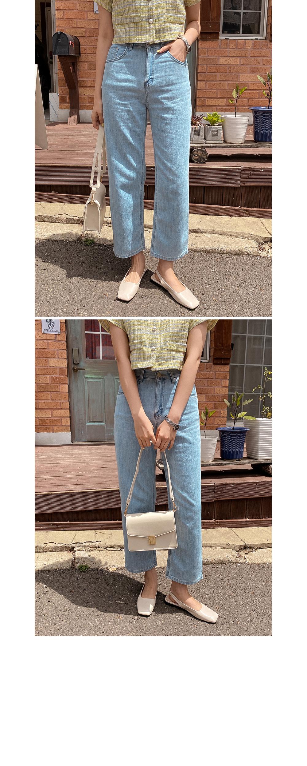 75 Summer Denim Pants - 2color