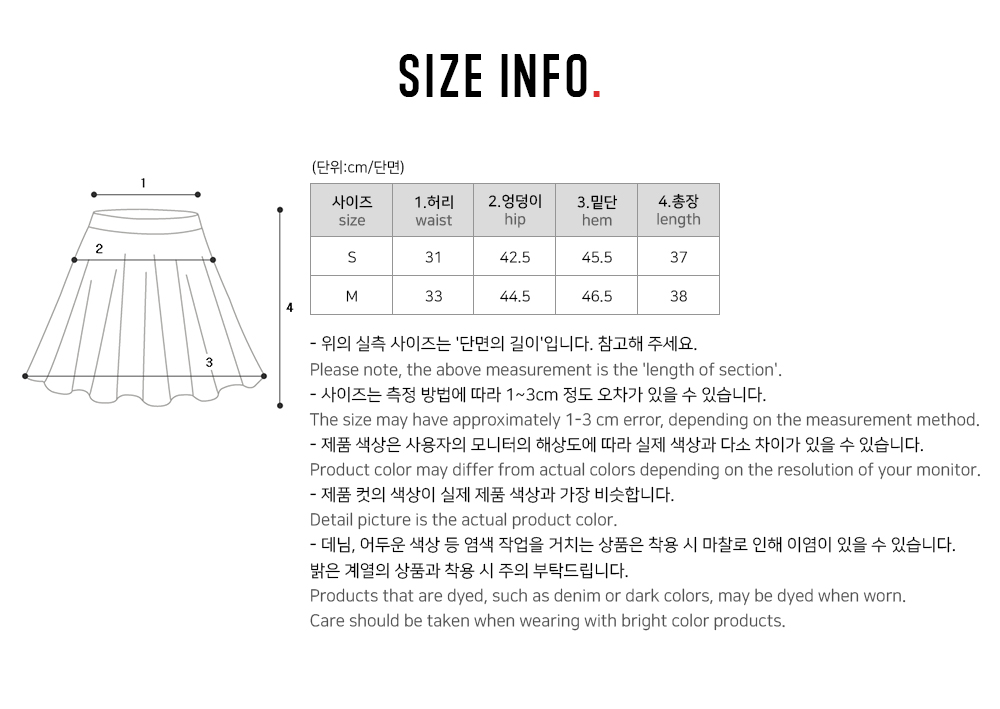 mound check slit mini skirt
