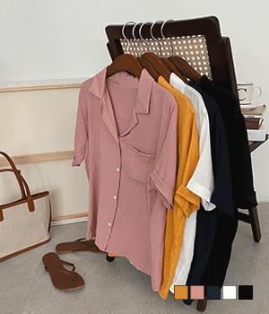 Cabra Soft Short Sleeve Shirt Shirt