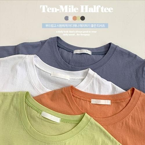 Candy Cotton Loose-fit Short Sleeve Tee