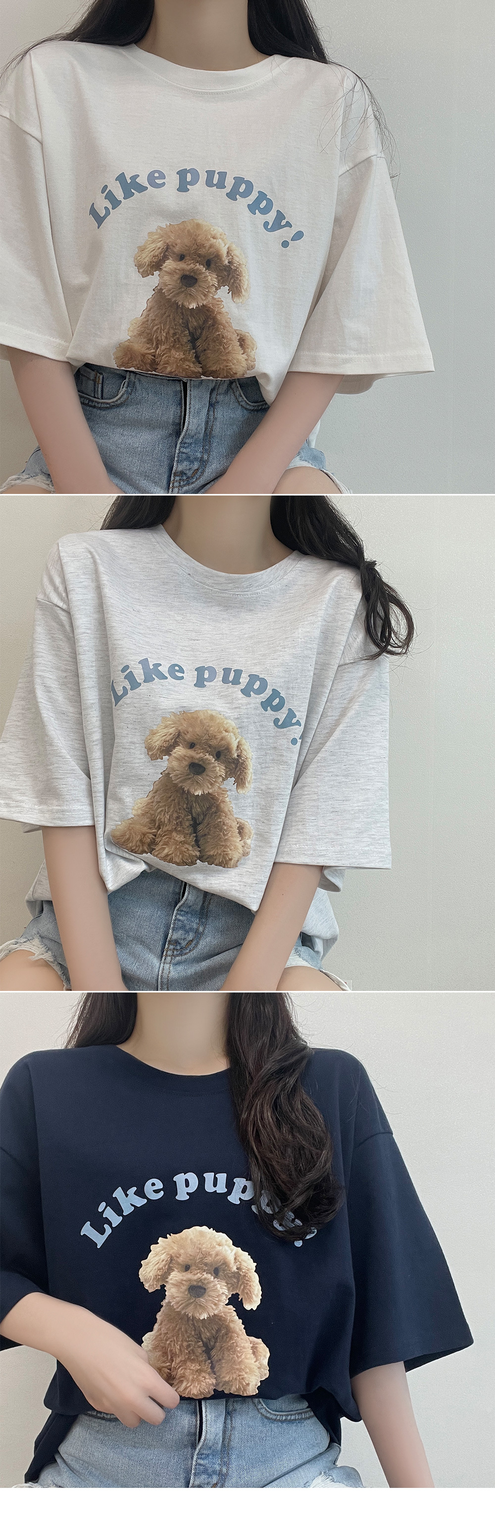 Puppy, over-fit short-sleeved T-shirt