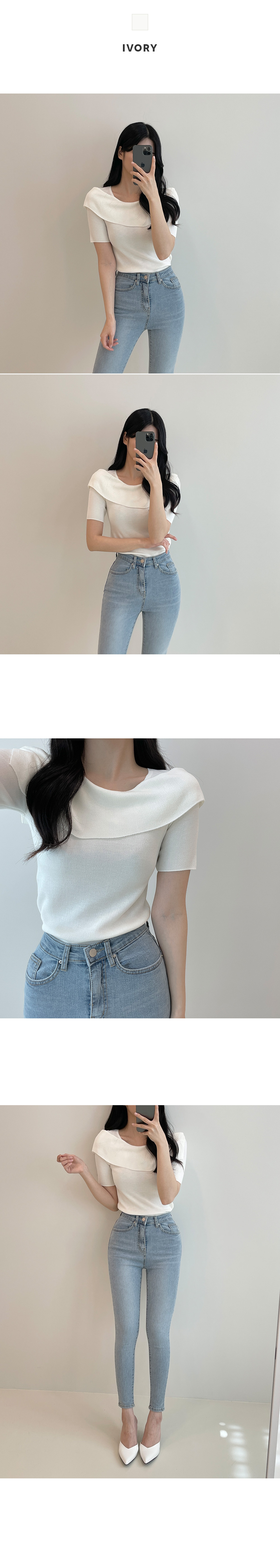 Main, Shoulder Collar Knitwear Short Sleeve T-shirt