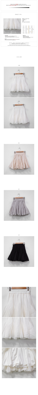 Ridge Strap Cardigan + Tyree Banding Pants Skirt