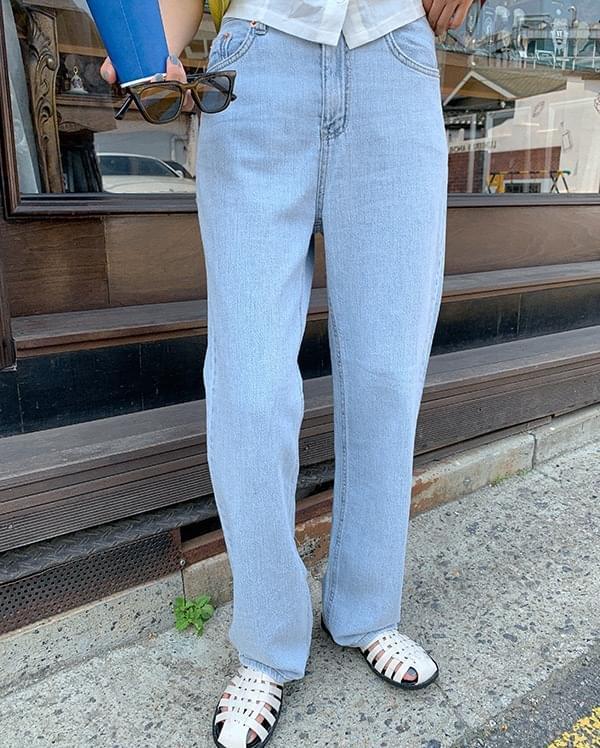 Benon Wide Denim Pants