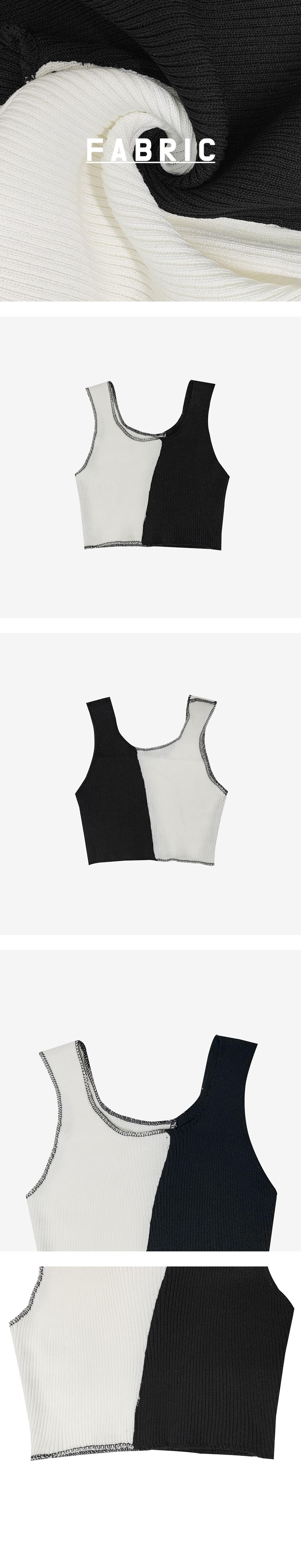 Army half color matching sleeveless