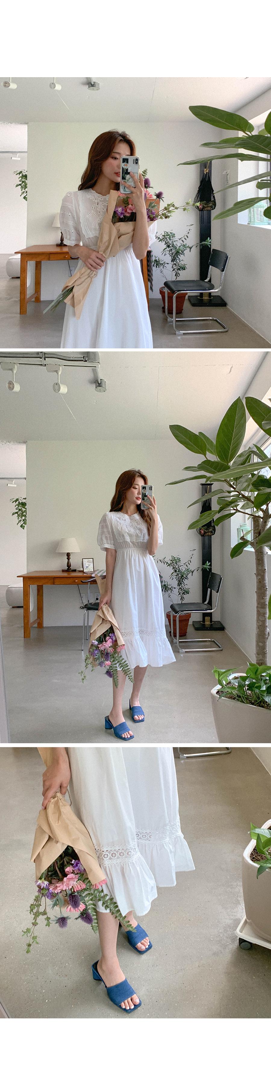 My Juliet Punching Long Dress