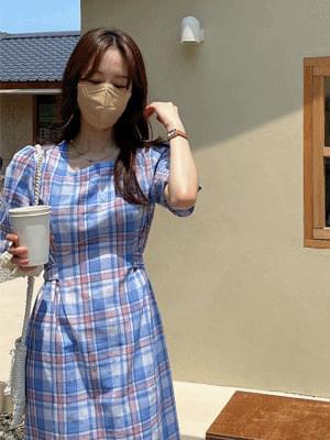 Love Square Dress