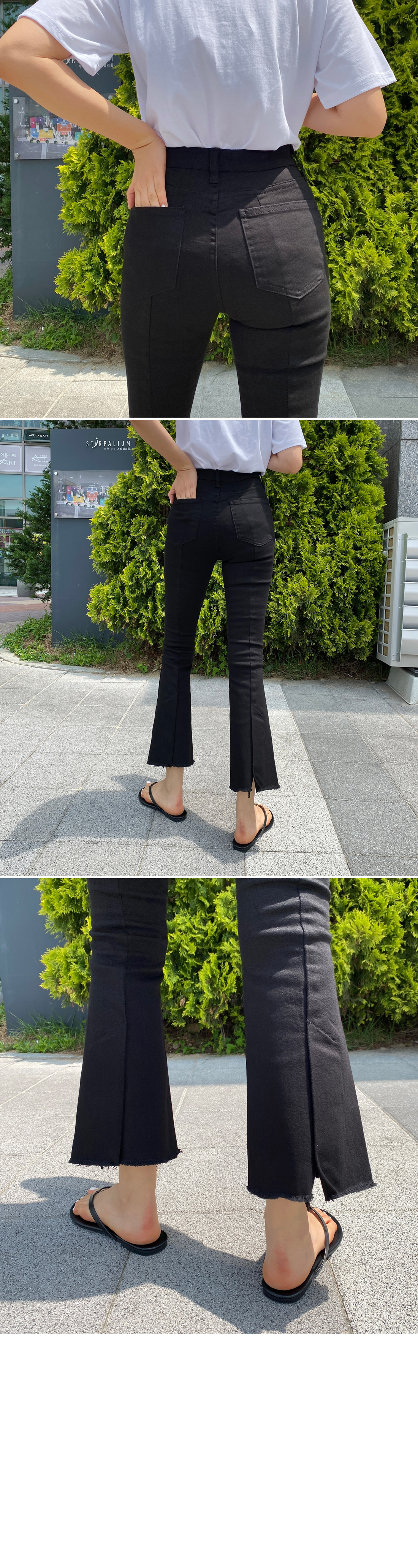 Flared cotton trousers Split back teuim
