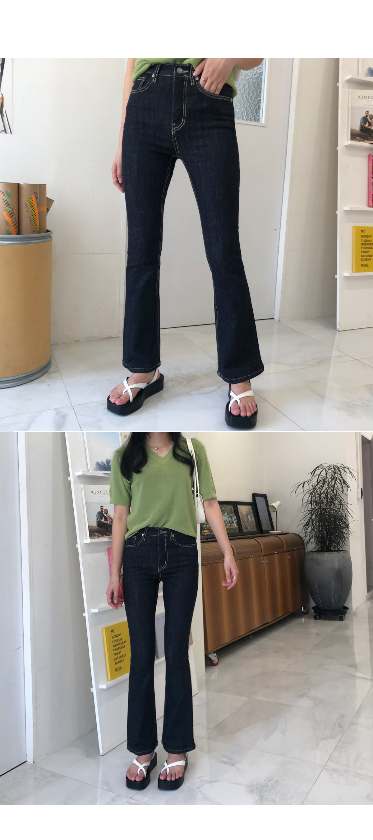 Ressel Raw Flared trousers