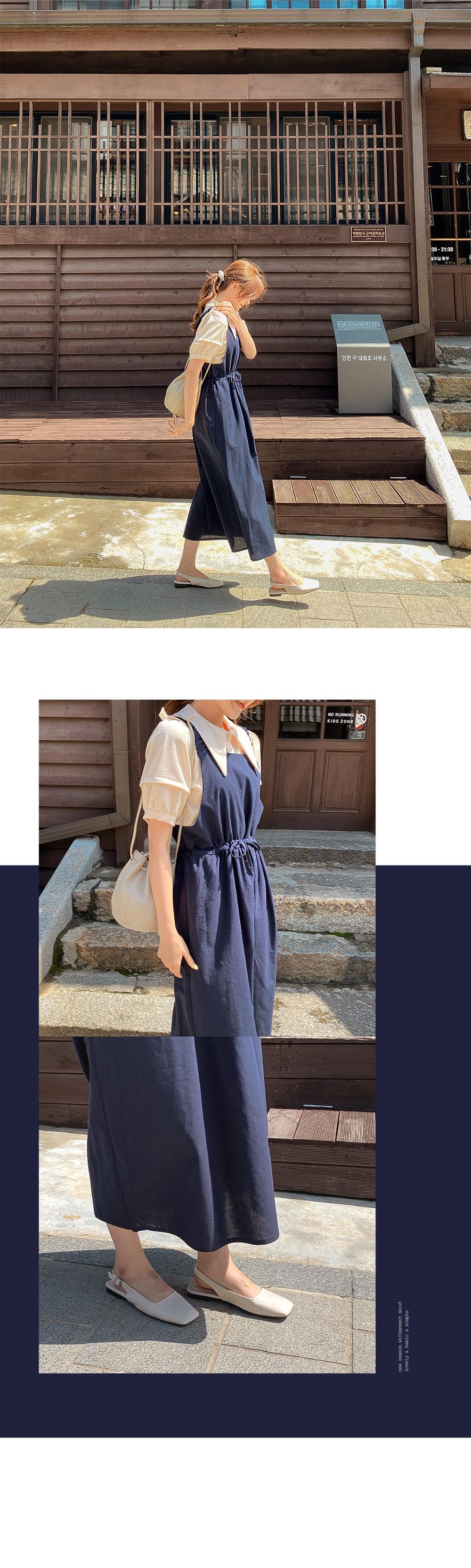 Slim Overall Dress - 3color