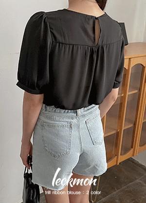 Rekmon ruffle ribbon blouse