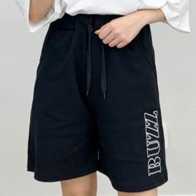 A collection of training shorts you want to wear all week
