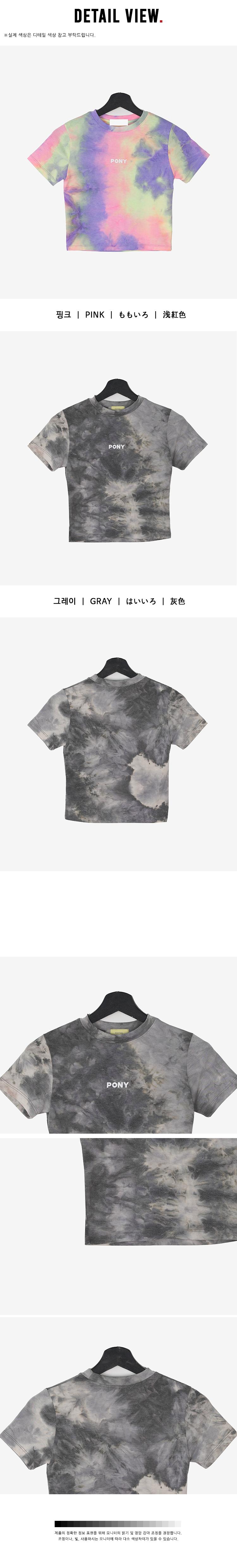 ponyac print cropped short sleeve T-shirt