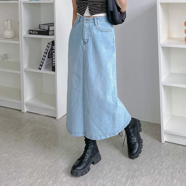 Peven Split Denim Long Skirt 裙子