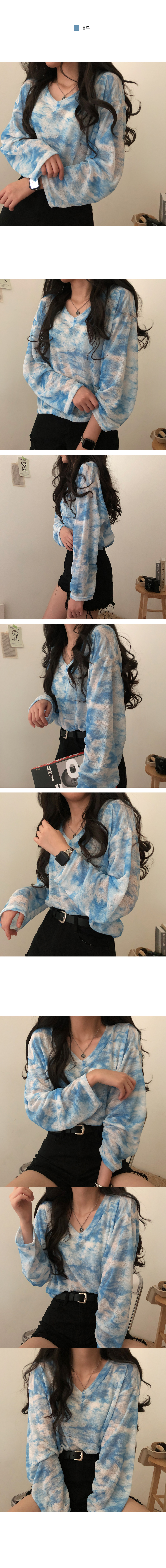 Water print V-Neck Loose-fit Knitwear T-shirt that looks like the sky