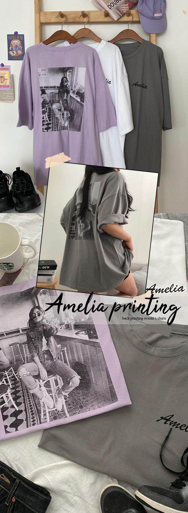 Emilia Print Overfit Box T-shirt