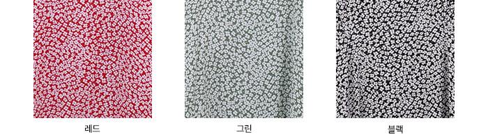 Full Flower Short Sleeve Dress