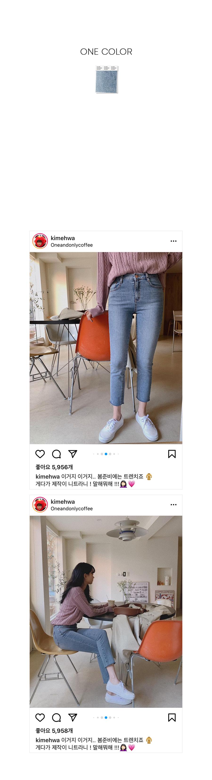 That's Skinny Denim Pants