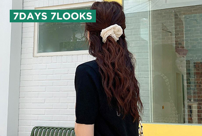 7 Days 7 Looks, What To Wear This Week (3rd Week Of June)