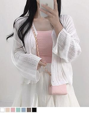 Lilo Ribbed Button Knitwear Cardigan