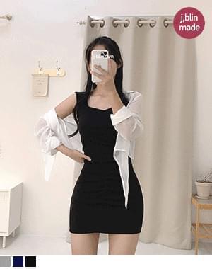 Wami Square Neck Sleeveless Dress
