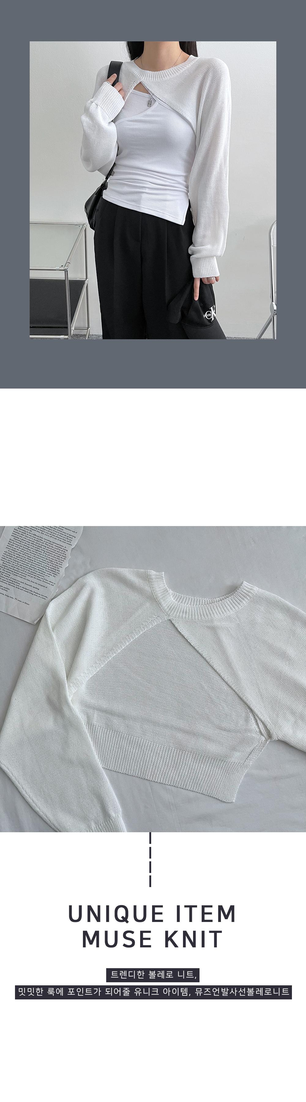 Museon Launcher Bolero Knitwear
