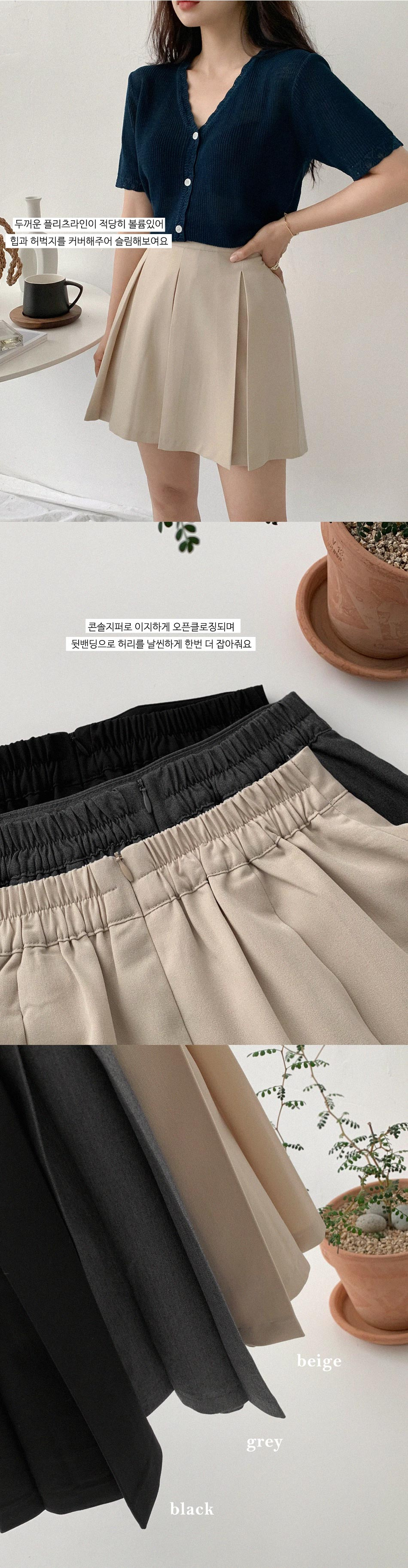 Self pleated mini skirt