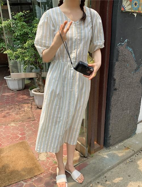 Herb Stripe Puff Dress