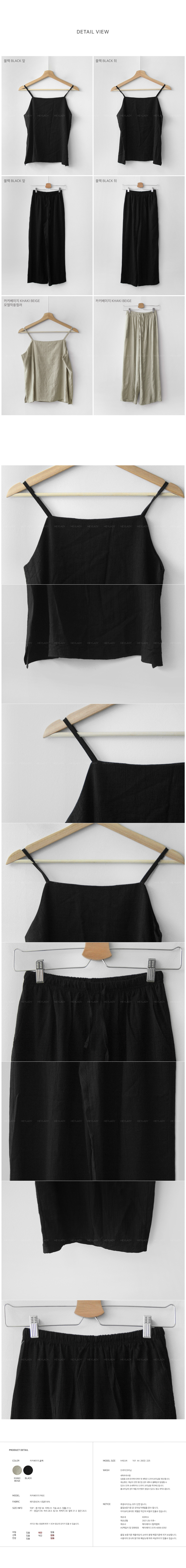 Bevilly Sleeveless Two-Piece