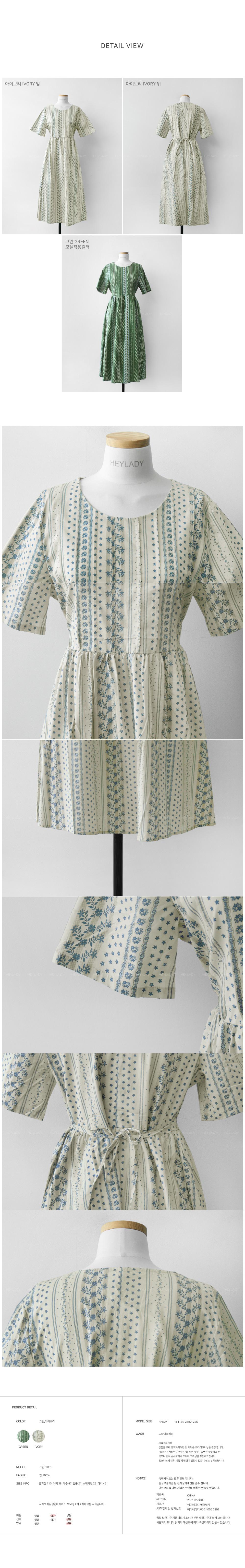 Lilian cotton Dress