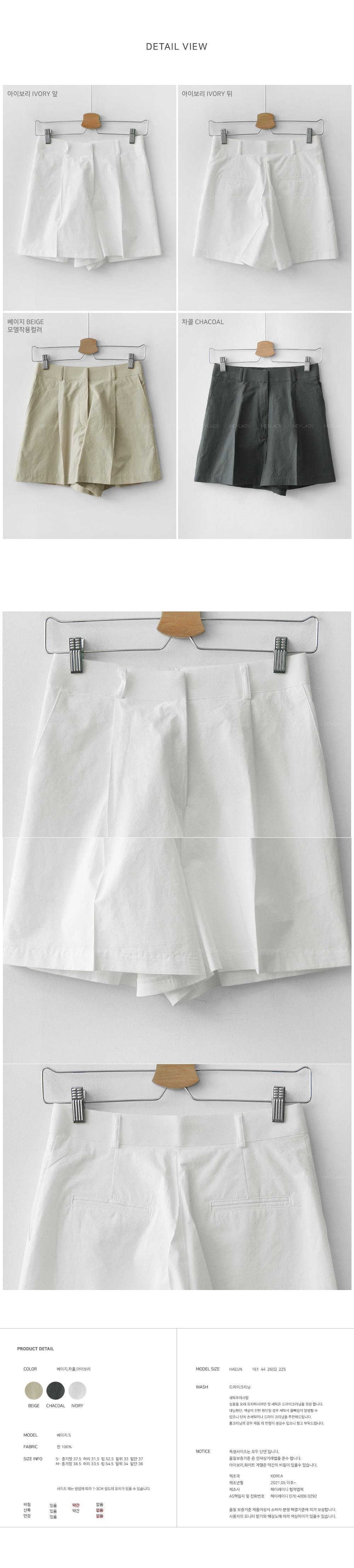 Waters Cotton Half Pants