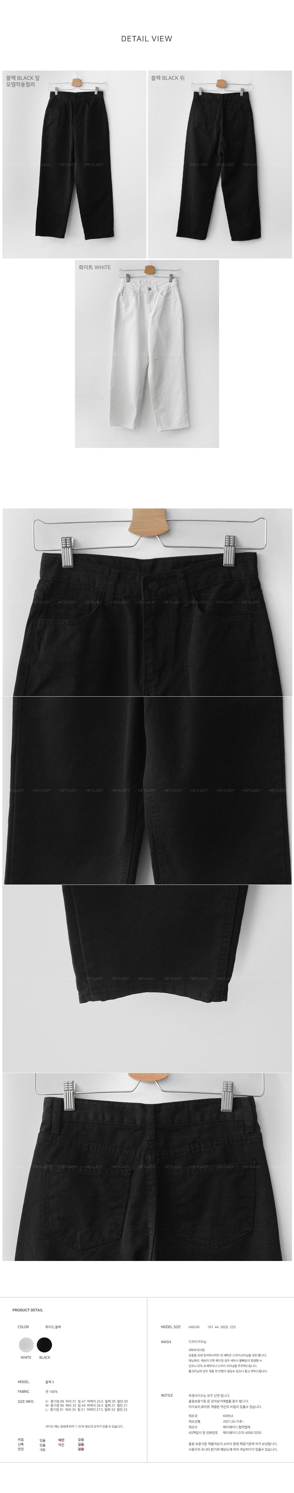 Rex Date Cotton Pants