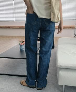 Bemon wide denim pants