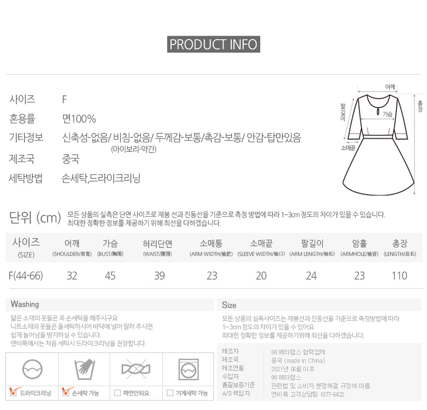 Yogurt Flower Dress