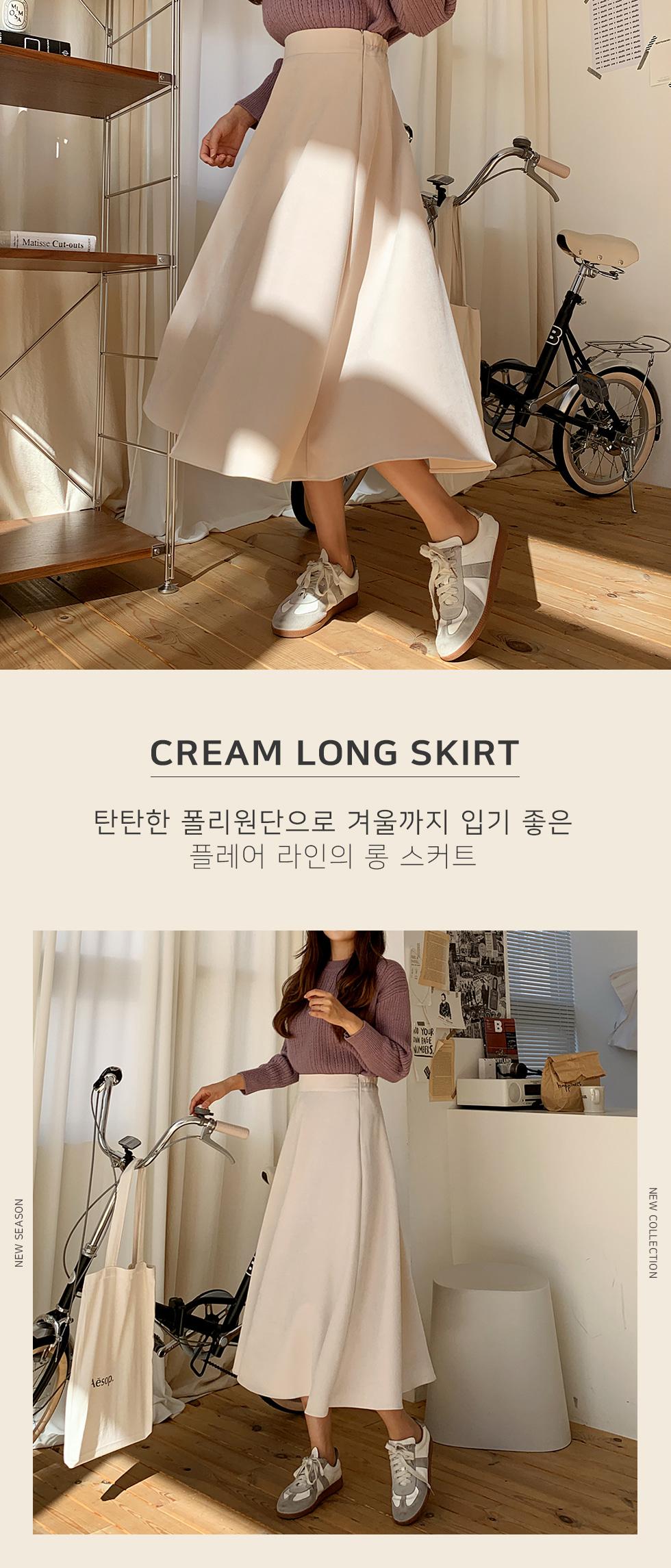 Flink Rim Long Skirt
