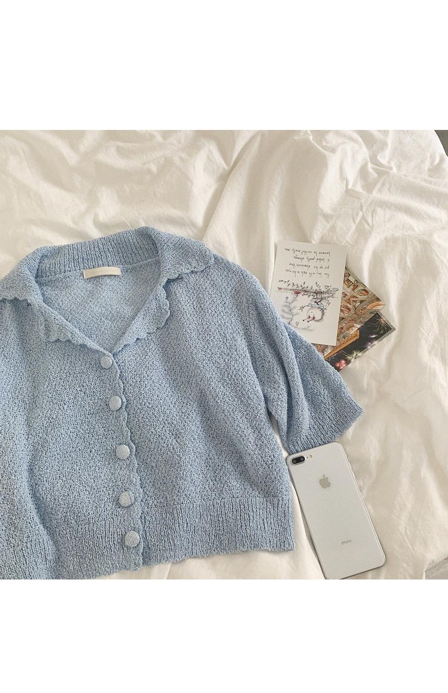 Emotional Girl Kara Knitwear Cardigan