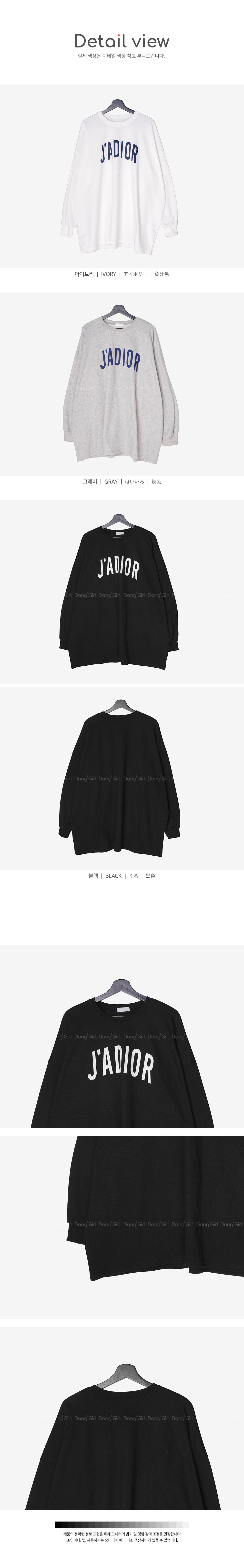 Big Size 55-120 Jay Boxy Boxy-fit Long T-shirt